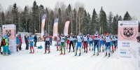 statics/images/arcticles/012018/22012018x0bdd718b.jpg - Красный север