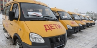 statics/images/arcticles/012019/15012019x434b4b27.jpg - Красный север